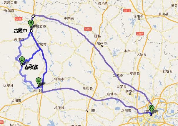 中国-襄阳-南漳-春秋寨